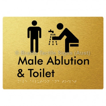 Male Ablution & Toilet